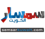 Ad Photo: Commercial 30 sqm in Salmiya  Hawalli