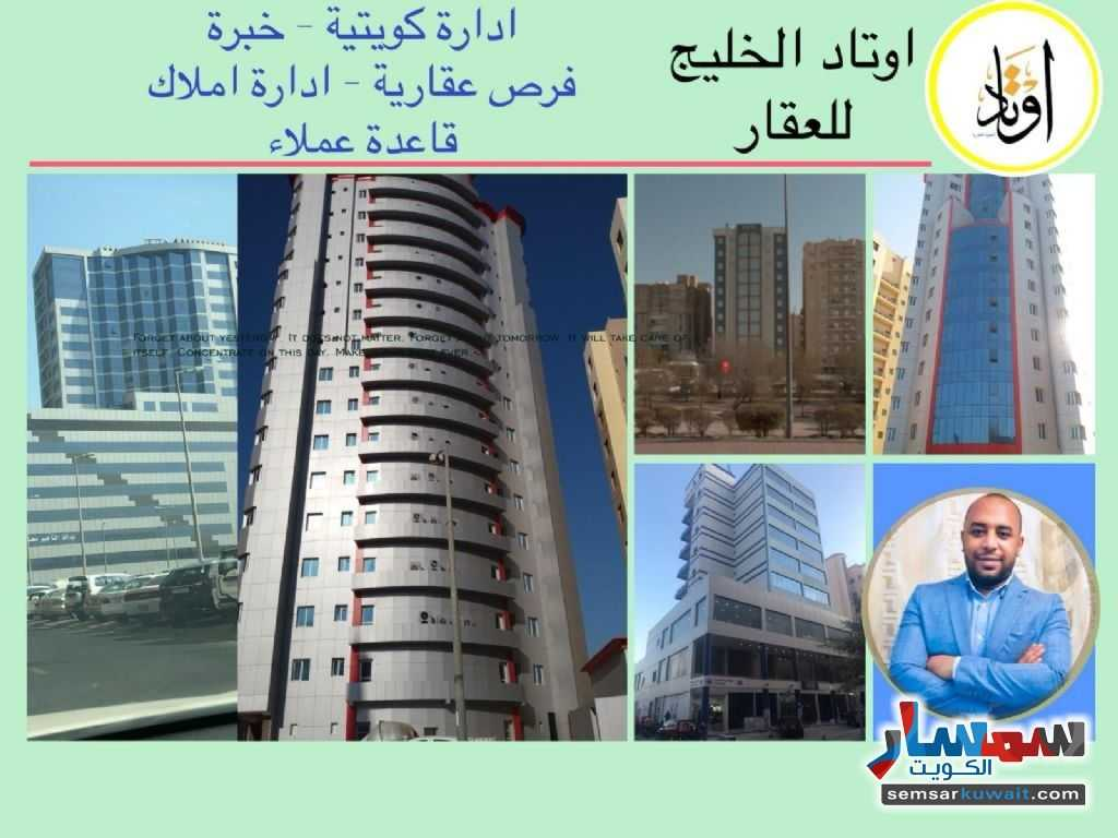 Ad Photo: Building 900 sqm in Mangaf  Al Ahmadi