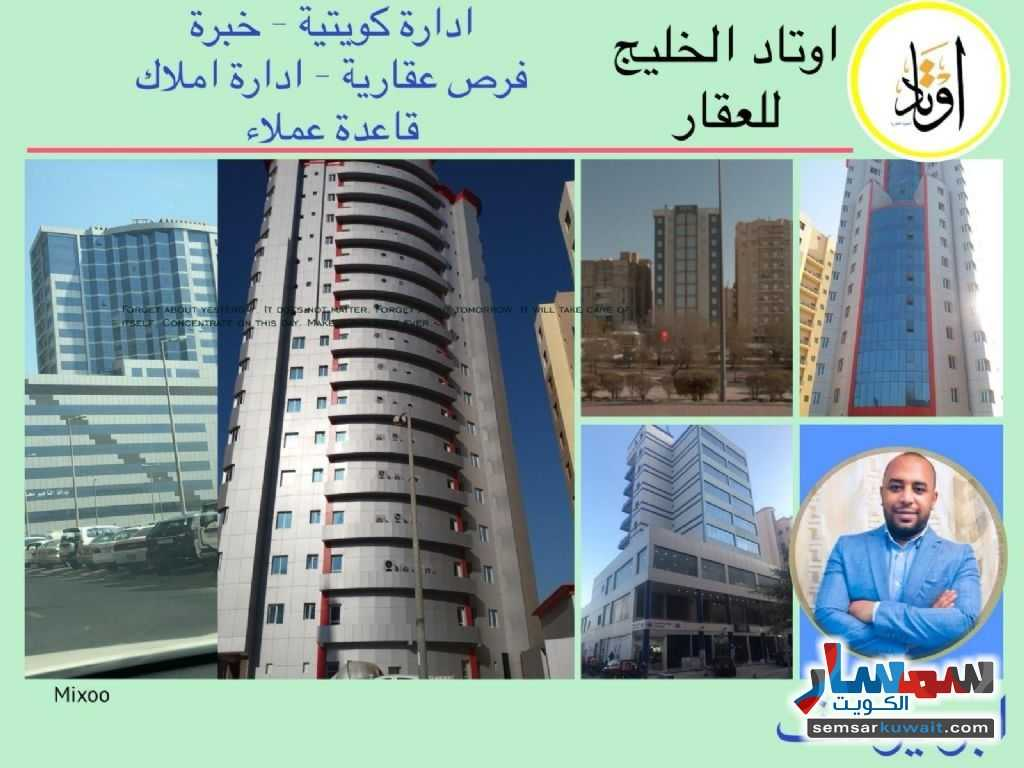 Ad Photo: Building 900 sqm extra super lux in Al Ahmadi