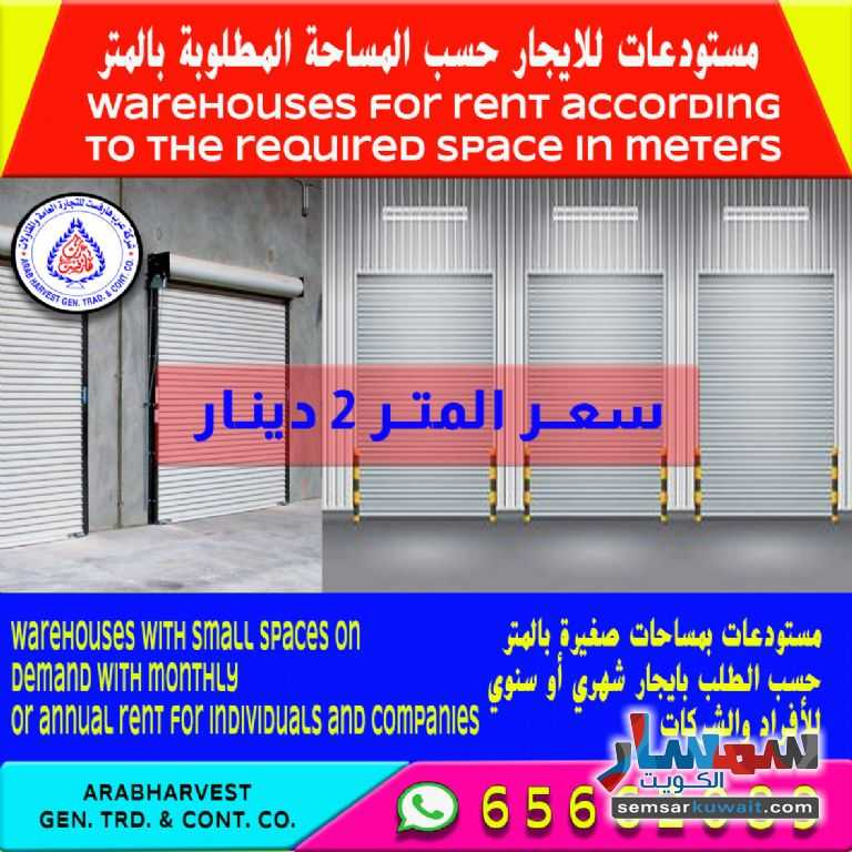 Ad Photo: Commercial 50 sqm in Al Ahmadi