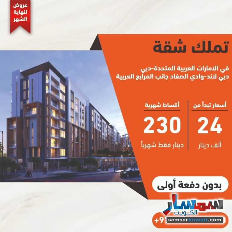 Ad Photo: Apartment 2 bedrooms 2 baths 100 sqm extra super lux in Surra  Al Kuwayt