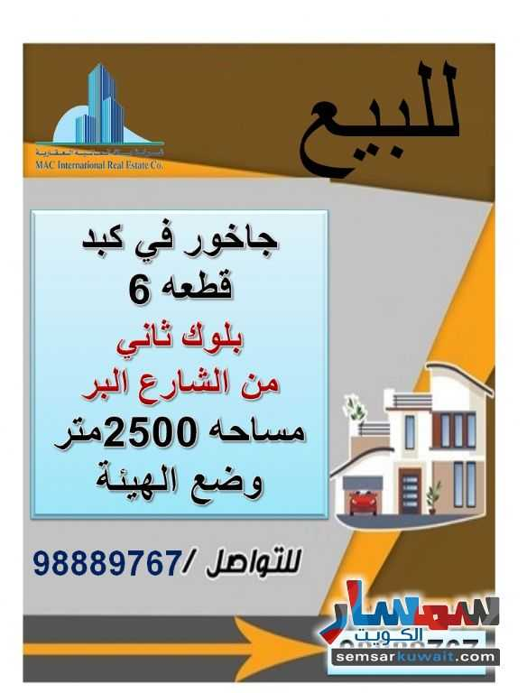Ad Photo: Land 2500 sqm in Al Jahra