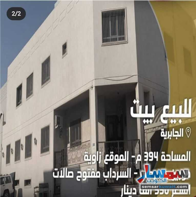 Ad Photo: Building 394 sqm extra super lux in Jabriya  Hawalli