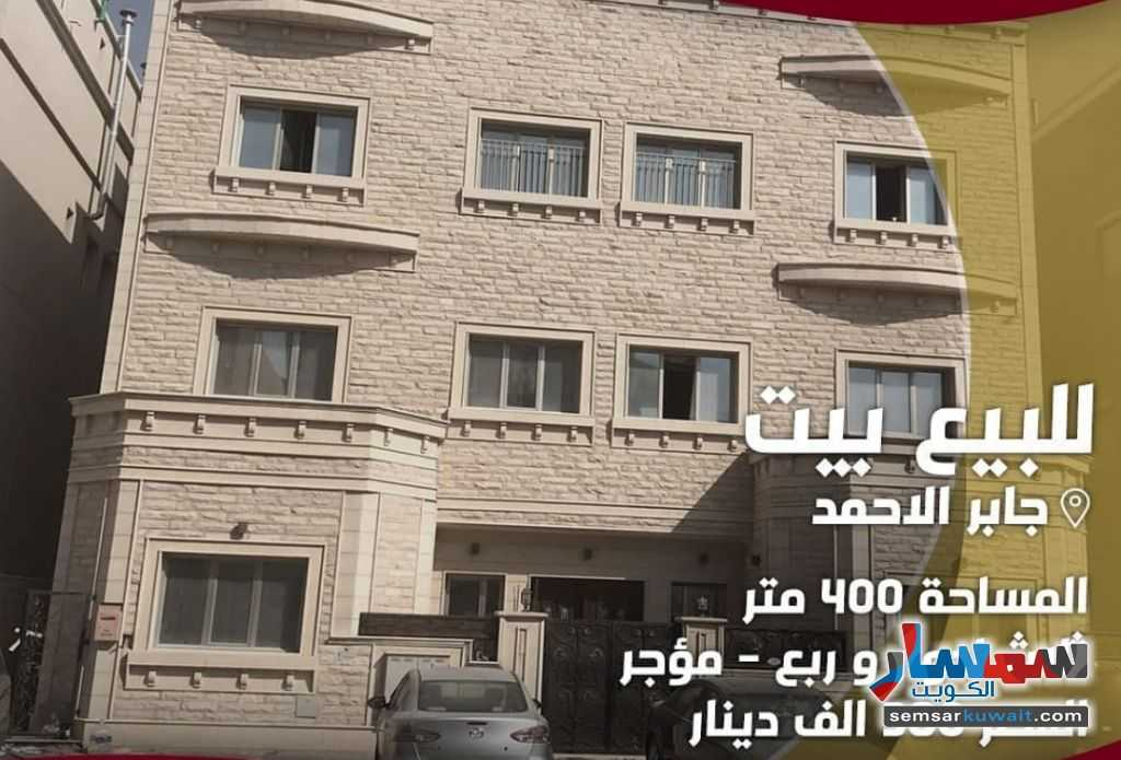 Ad Photo: Villa 1 bedroom 3 baths 400 sqm extra super lux in Jaber Al Ahmed  Al Kuwayt